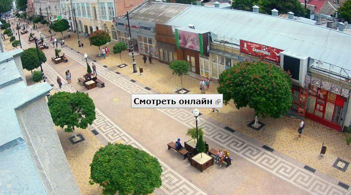 веб камера Симферополь