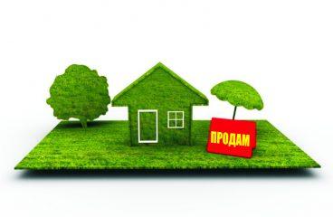 Как купить участок под ИЖС в Крыму в 2018 году!